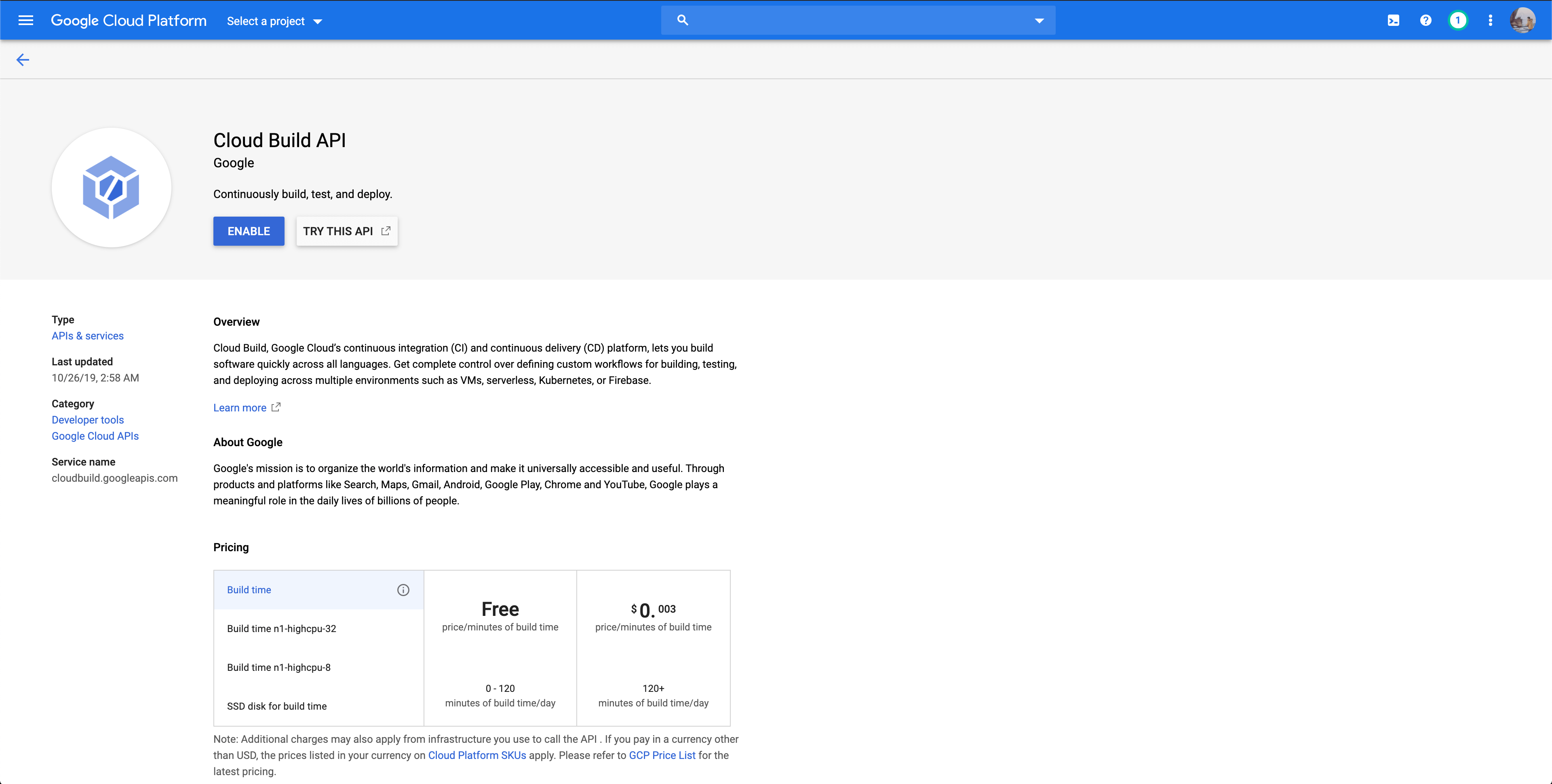 Google Cloud Build Details Page
